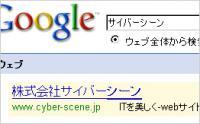seo_image3