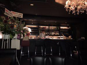 Private Bar FLARE